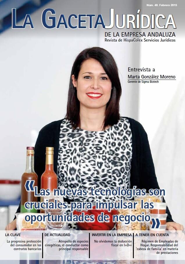 marta-gonzalez-gaceta-juridica-numero-49